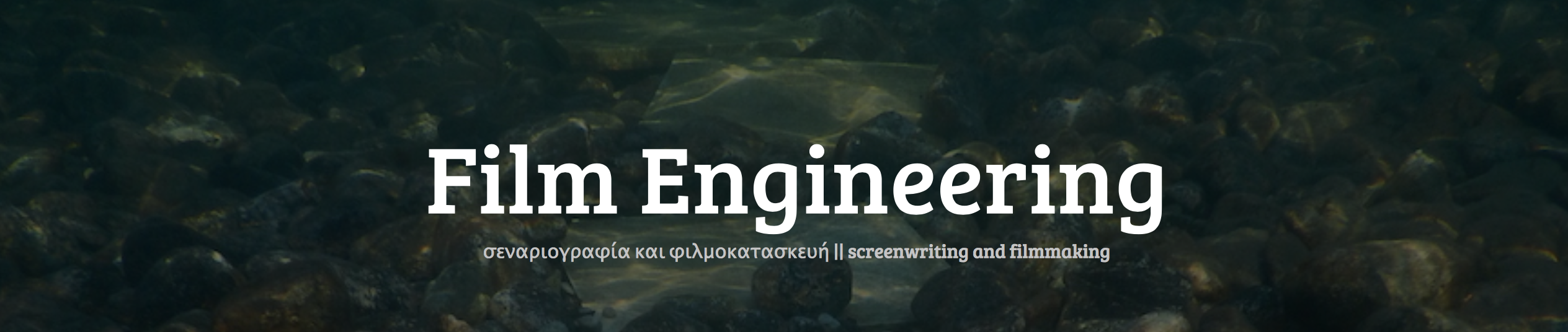 Film Engineering header image